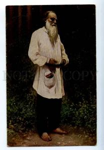 249439 RUSSIA Repin Leo Tolstoy Granberg #152 vintage postcard