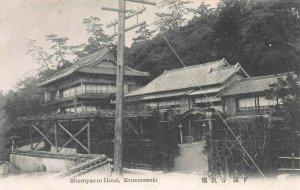 Shumpanro Hotel Shimonoseki, Japan, Early Postcard, Unused