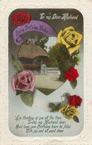 Postcard Greetings flowers house street gate husband