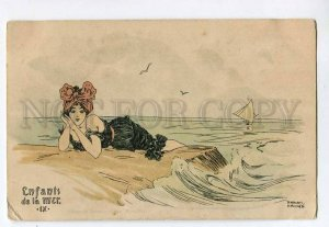 285516 Raphael KIRCHNER Mermaid ART NOUVEAU Vintage CRW postcard