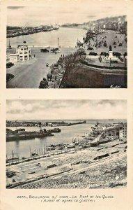 BOLOGNE s. MER FRANCE~LA PORT et les QUAIS-BEFORE & AFTER WW2~PHOTO POSTCARD