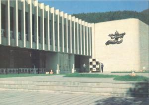Georgia, Borjomi, 1984 Postcard