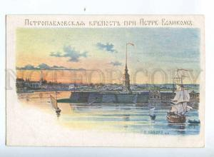 224851 RUSSIA NABOKOV PETERSBURG PeterPaul Fortress w/ Peter