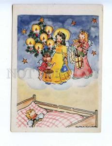 201812 GERMANY NEW YEAR X-mas Charming Kids GNOME Vintage