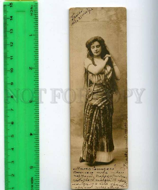 254138 Russia girl dancer beauty 1903 year miniature postcard