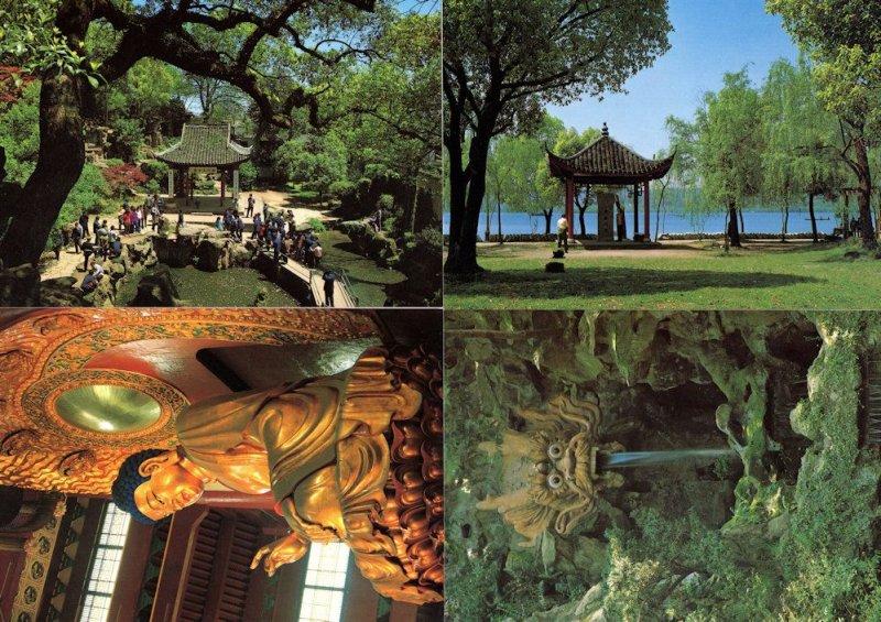 Hangzhou China Temple Lingyin God Solitary Hill 4x Postcard s