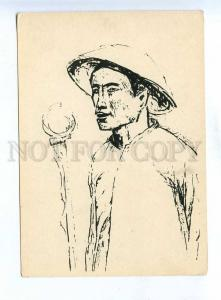 200459 Chinese peasant by Tadeusz Kulisiewicz postcard