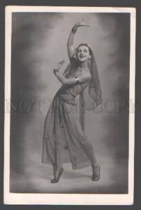 097918 SHELEST Russian BALLET Star SPARTACUS vintage PHOTO