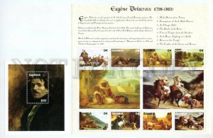 501364 GAMBIA painting Eugene Delacroix stamps set & S/S