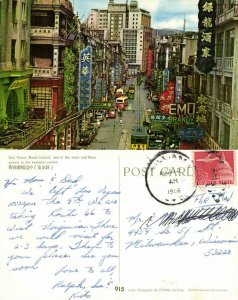 china, HONG KONG, Des Voeux Road Central, Tram Bus Car (1966) Postcard