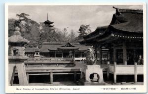 *Main Shrine Itsukushima Shrine Miyajima Japan Vintage Postcard C50