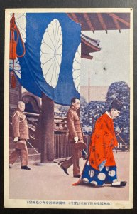 Mint Color Picture Postcard Imperial Visit Of The Emperor Of Manchuokuo To Japan