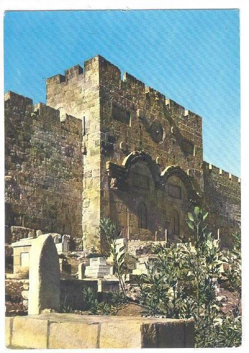 Golden Gate Jerusalem, Jordan, Asia, 1950-1970s