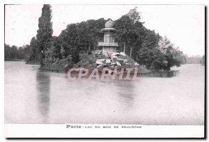 Old Postcard Paris's Bois de Boulogne