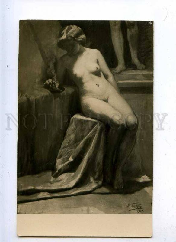 202644 BELLE Nude Model SMOKING by BABUT vintage RARE PC