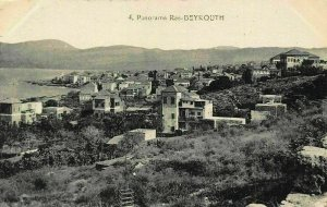 Lebanon Panorama Ras Beyrouth General view Postcard