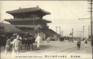 Seoul Korea East Great Gate Todai-Mon c1910 Postcard chn EXC COND