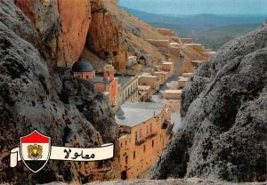 Syria Syrie Maaloula Le Couvent vue de la montagne Mountain