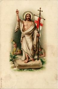 CPA Jesus with Soldiers and a Flag ANGELS (777499)