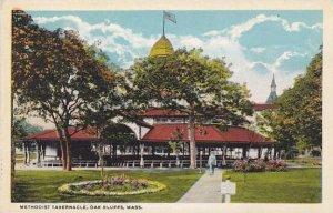 Massachusetts Oak Bluffs Methodist Tabernacle
