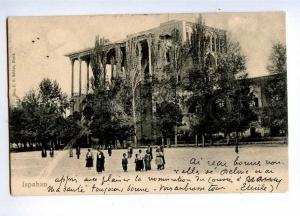 193224 IRAN Persia ISFAHAN Vintage undivided RPPC to GERMANY