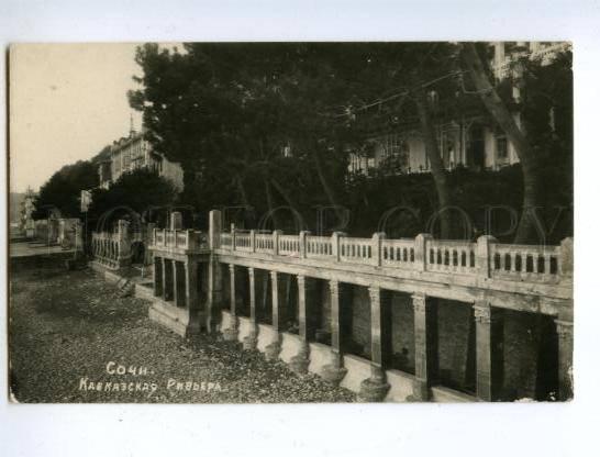 144089 Russia Caucasus SOCHI Caucasian Riviera Vintage photo