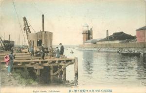C-1910 Light House Yokohama Japan Postcard hand colored 776