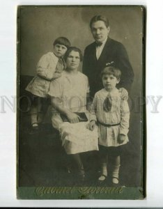3075077 RUSSIAN Types in GALA Dresses vintage CABINET PHOTO