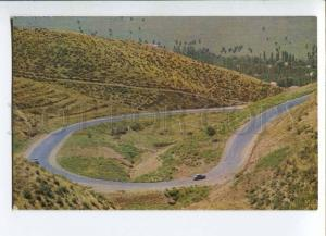 271994 USSR Azerbaijan Akhsu Pass 1970 year postcard