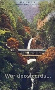 Japan Nunobiki Waterfall Mendaki Kobe Nunobiki Waterfall Mendaki Kobe