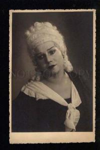 041753 KASHEVAROVA Russia OPERA Star PHOTO old