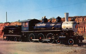 Trains - Cannonball II at Jackson, Tennessee