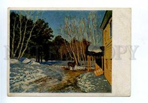 128439 March RURAL Life by LEVITAN vintage Russian PC
