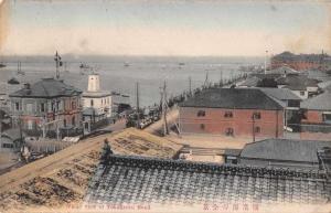 Yokohama Japan Bund Scenic Harbor View Antique Postcard J79651