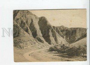 3186323 ASHGABAT TURKMENISTAN gorge at Firyuza Vintage GIZ #17