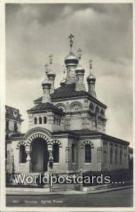 Geneve Swizerland, Schweiz, Svizzera, Suisse Eglise Russe  Eglise Russe