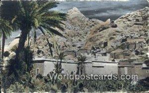 Environs D'Agadir Tafraout Eqypt Unused