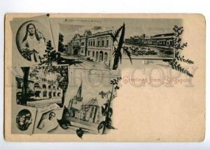 173133 Greetings from SINGAPORE Vintage postcard