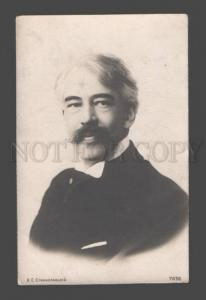 095583 STANISLAVSKY Russian DRAMA Theatre ACTOR Moustaches Old