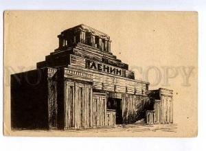 236694 Russia MOSCOW Lenin Mausoleum OLD MEZHRABPOM postcard