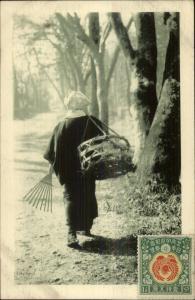 Japan Japanese Woman Rake & Basket Unused 1.5SN Stamp c1920 Postcard