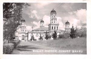 Malaysia Old Vintage Antique Post Card Malay Mosque Johore Bahru Unused