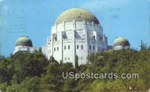 Solar Telescope, Planetarium Theatre