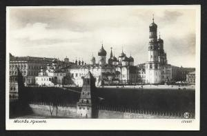 Kremlin Red Square Moscow Russia Unused c1933