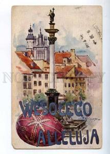 233541 EASTER Poland WARSZAW by CIESLEWSKI Vintage postcard