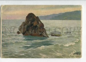 3148446  YALTA Black Sea by KALUGIN Vintage Red Cross PC