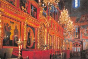 B66237 Russia The Cathedral of the Archangel Inetrior