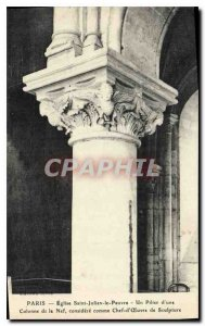 Postcard Old Church Paris Saint Julien the Poor a Pelier a Column Nave Consid...
