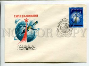 d3082316 Day of Space 1978 Old Russian FDC