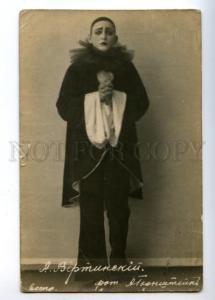 169996 VERTINSKY Russian SINGER Actor PIERROT vintage PHOTO PC